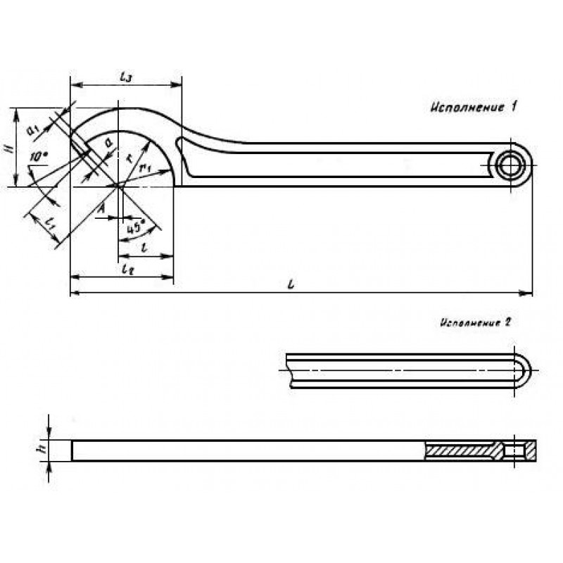 thumb Ключ 7811-0424 ГОСТ 16984