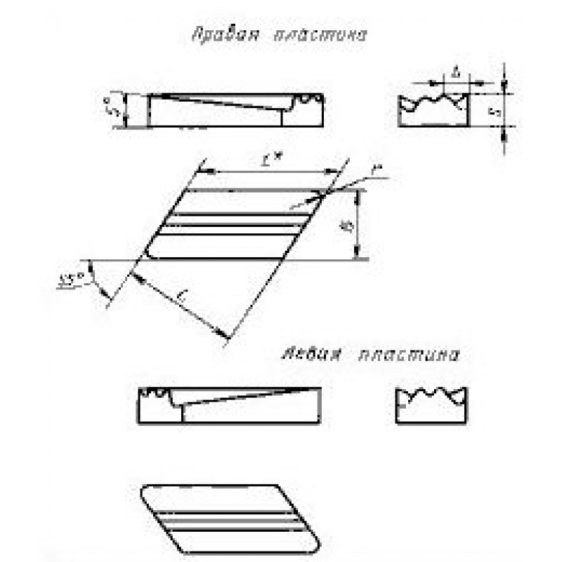 thumb Пластина параллелограммная KNUX-190615R30 ВП3325 ГОСТ 19062