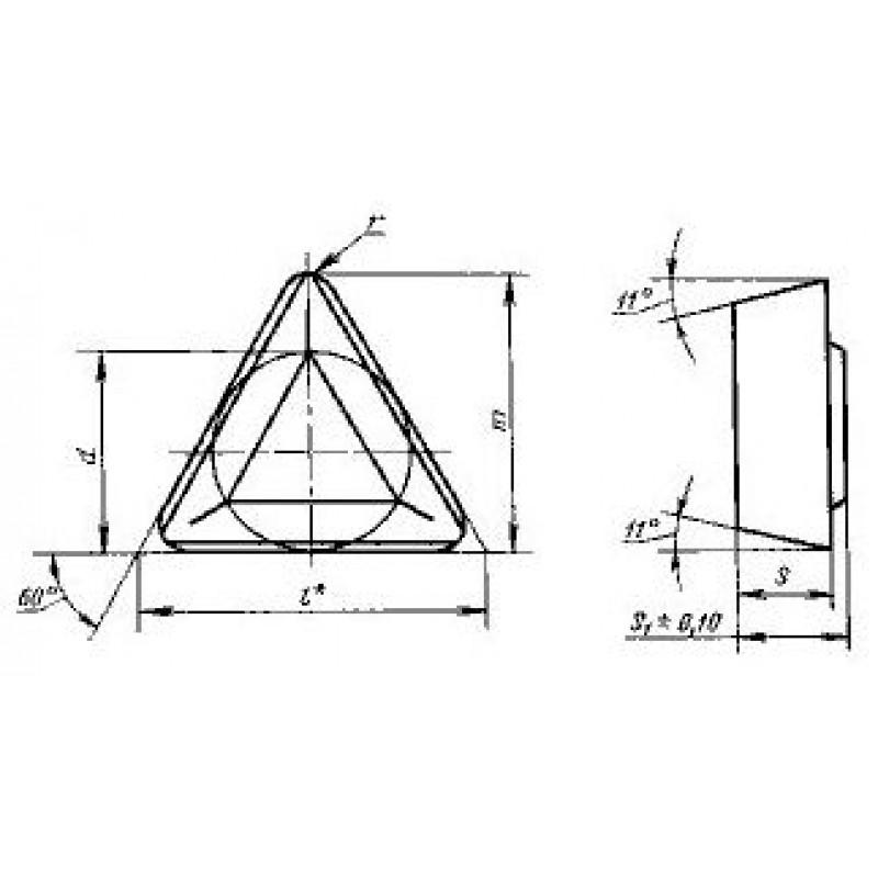 thumb Пластина треугольная TPMR-160312 ВП1255 ГОСТ 24250