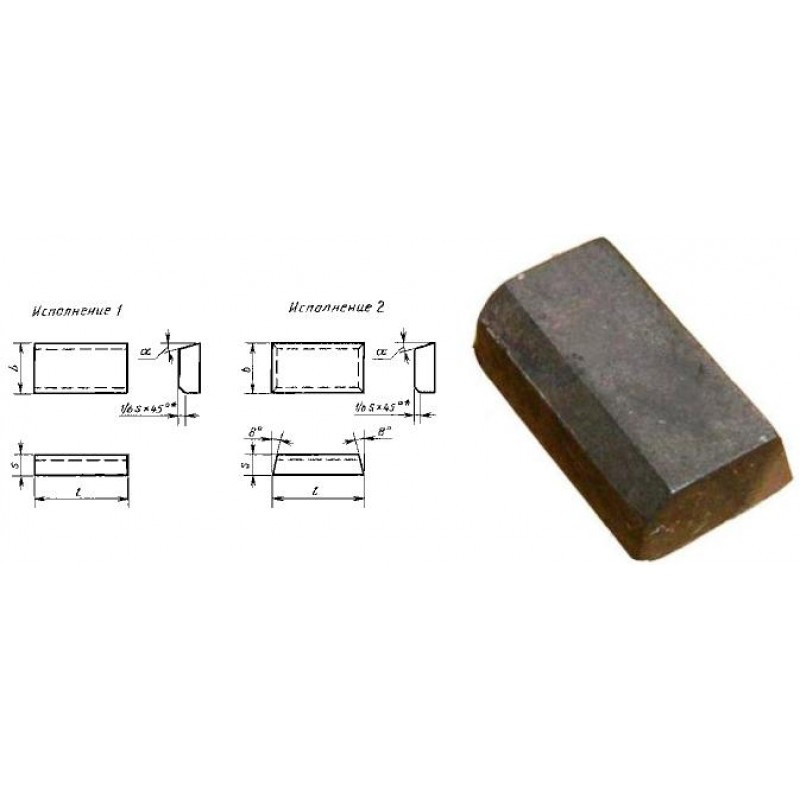 thumb Пластина твердосплавная напайная 01391 (тип 01, исполнение 1) по ГОСТ 25395