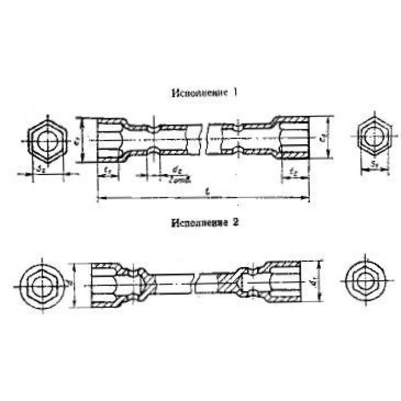thumb Ключ гаечный торцовый двухсторонний 6910-0514 с внутренним шестигранником 13х17 ГОСТ 25789