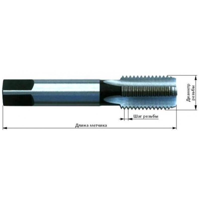 thumb Метчик 2620-2178 ГОСТ 3266 для нарезания левой резьбы М45х1 (Исп. 2)