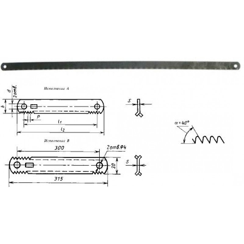 thumb Полотно ножовочное по металлу одностороннее 2800-0055 600 мм с шагом зуба 4 мм ГОСТ 6645