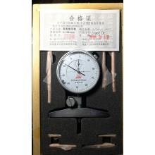Глубиномер индикаторный ГИ-100 SHAN 584-101