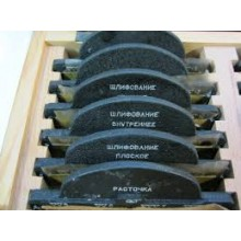 Образцы шероховатости (сравнения) поверхности чугунных и стальных отливок обработаных литой дробью О