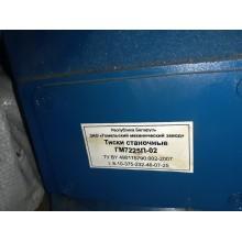 Тиски станочные с ручным приводом поворотные 250 мм ГМ 7225 П-02 Гомель Беларусь_1