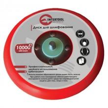 Шлифмашинка пневматическая эксцентриковая 150 мм INTERTOOL PT-1007 Intertool_9