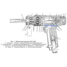 Машина сверлильная ИП 1026 СССР