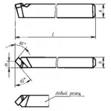 Резец строгальный проходной 25х20х220 Т15К6 исп. 2  2171-0053 ГОСТ 18891