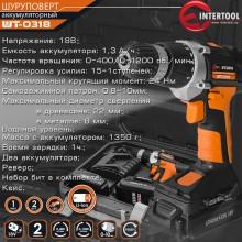 Шуруповерт STORM, 18В, 2 скорости, 1200об/мин, 2 аккумулятора, 1 час зарядки INTERTOOL WT-0318 Inter_2
