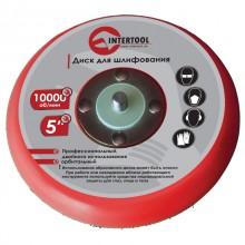 Шлифмашина пневматическая эксцентриковая для отделочных работ INTERTOOL PT-1006 Intertool_5