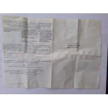 Машина сверлильная СМ 21-10-2300 СССР_2