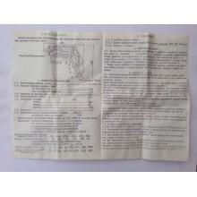 Машина сверлильная СМ 21-10-2300 СССР_1