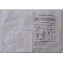 Машина сверлильная СМ 21- 9- 300 СССР_2