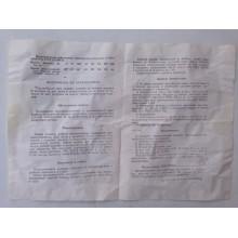 Машина сверлильная СМ 21- 9- 300 СССР_1