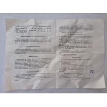 Машина сверлильная СМ 21- 9-2500 СССР_2