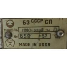 Тиски станочные с ручным приводом (лекальные)  80 мм 7200-0003 ГОСТ 16518-96 БЗСП_1