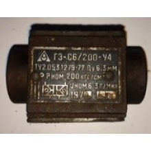 Гидрозамок ГЗ-С6/200 Ду=6 20 МРа 6,3 л/мин ТУ2.053.1279-77